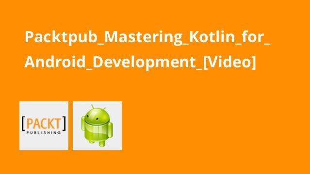 آموزش تسلط برKotlin برای توسعه اندروید